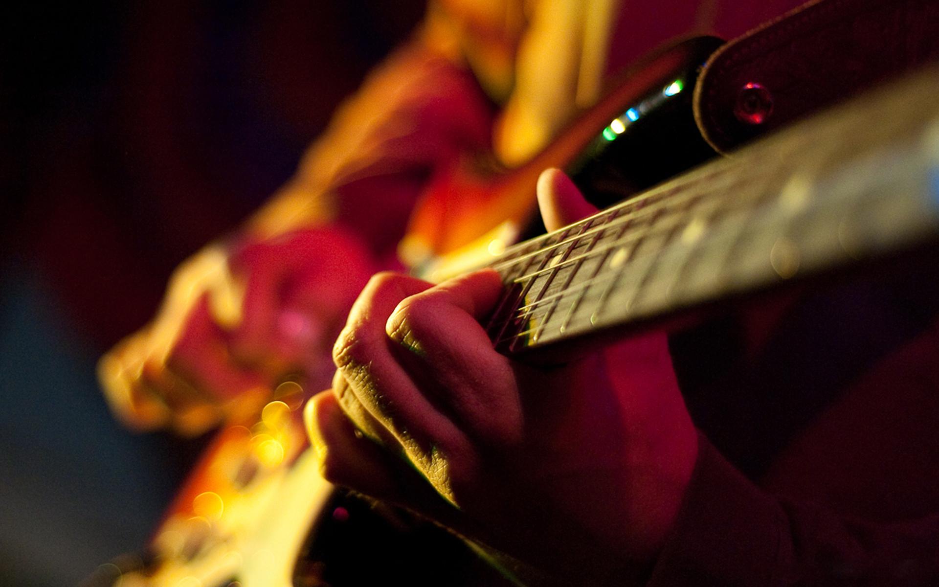 Gitarrenpuls